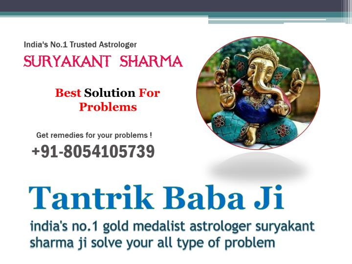 india s no 1 gold medalist astrologer suryakant sharma ji solve your all type of problem n.