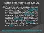supplier of talc powder in india dubai uae 1