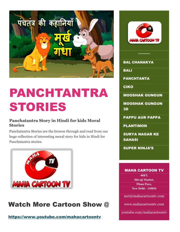 PPT - Panchatantra Story in Hindi for kids Moral Stories PowerPoint