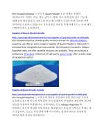 shri vinayak industries quartz powder