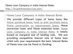 home loan company in india interest rates http tirupatiinvestservices com 2