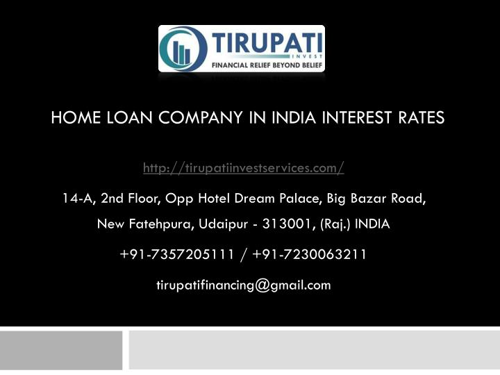 home loan company in india interest rates n.