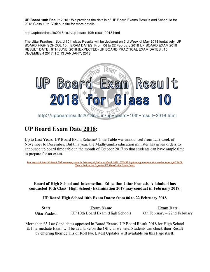 up board 10th result 2018 we provides the details n.