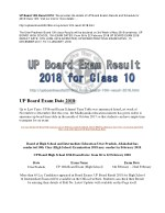 up board 10th result 2018 we provides the details