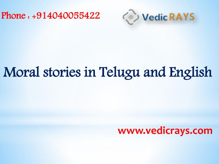 PPT - Moral stories in Telugu and English PowerPoint