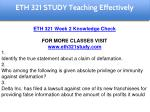eth 321 study teaching effectively 11