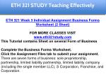 eth 321 study teaching effectively 15