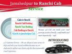 jamshedpur to ranchi cab service