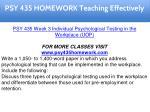 psy 435 homework teaching effectively 8