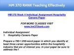 hm 370 rank teaching effectively 13