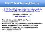 hm 370 rank teaching effectively 9