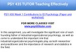 psy 435 tutor education specialist 1