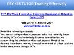 psy 435 tutor education specialist 17