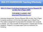bsa 375 homework education specialist 16