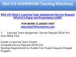 bsa 375 homework education specialist 20