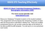 bshs 375 education specialist 3