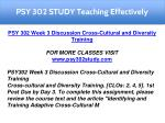 psy 302 study teaching effectively 8