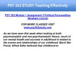 psy 362 study teaching effectively 1