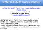 cpmgt 300 study teaching effectively 3