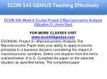 econ 545 genius education specialist 24