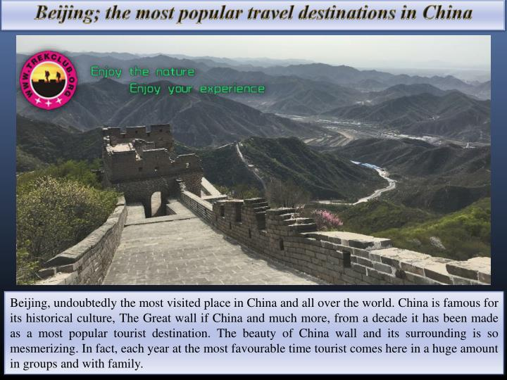 beijing the most popular travel destinations n.