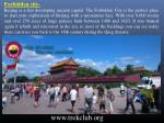 forbidden city beijing is a fast developing
