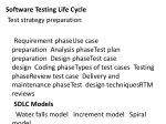 software testing life cycle test strategy