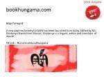 bookhungama com 4