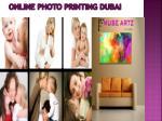 online photo printing dubai