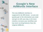 google s new adwords interface
