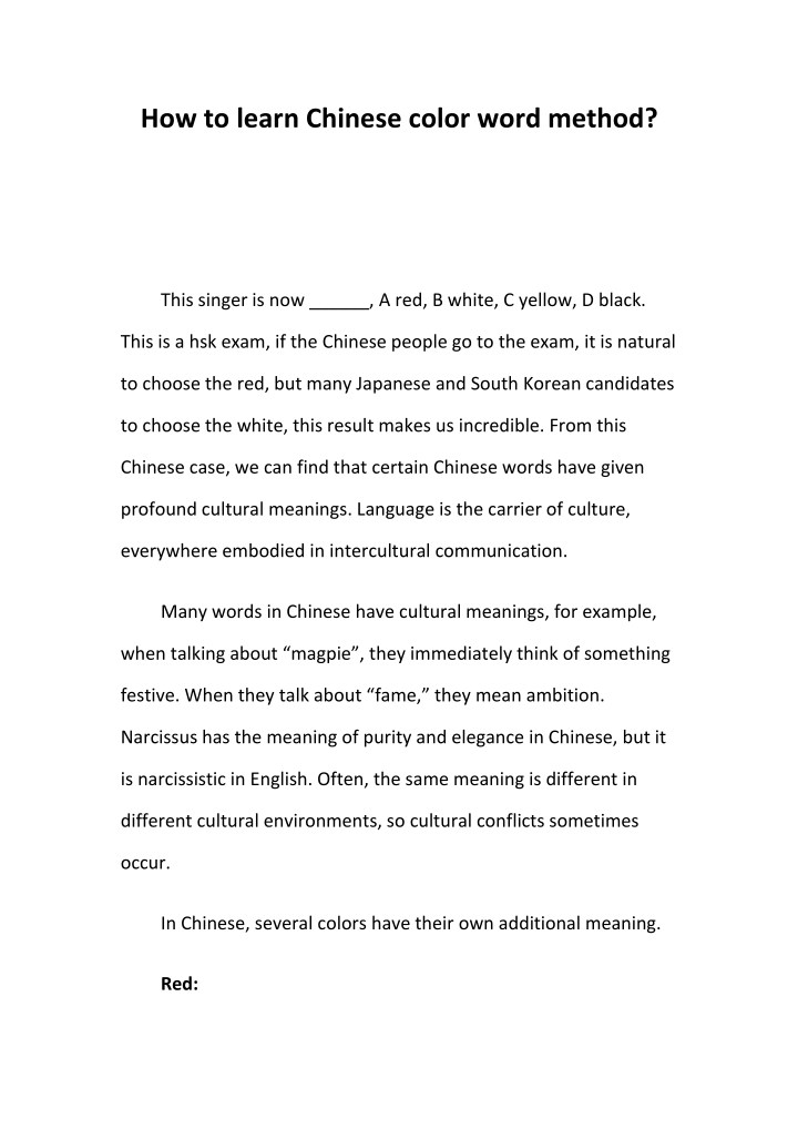 how to learn chinese color word method n.