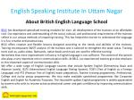 english speaking institute in uttam nagar 1