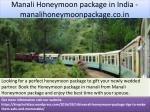 manali honeymoon package in india manalihoneymoonpackage co in 1