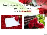 avon ludhiana florist will take care of your loved ones on this rose day