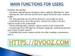 main functions for users