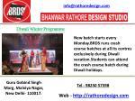 info@rathoredesign com 7