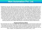 hom automation pvt ltd
