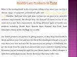 health care products in pune