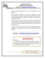 shyam ptllai mobile 055 9489300 e mail 2