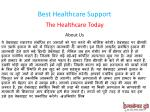 best healthcare support 1