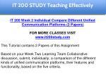 it 200 study education specialist 6