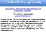 ldr 531 assist education specialist 16
