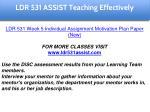 ldr 531 assist education specialist 35
