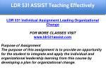 ldr 531 assist education specialist 7