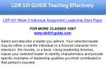 ldr 531 guide education specialist 23