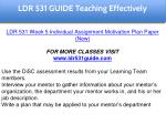 ldr 531 guide education specialist 35