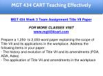 mgt 434 cart education specialist 17