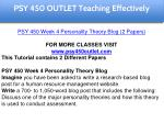 psy 450 outlet education specialist 15