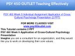 psy 450 outlet education specialist 18