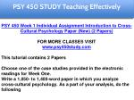 psy 450 study education specialist 3